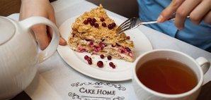 Cake Home* на Марата