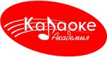 Академия караоке