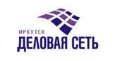 Деловая Сеть- Иркутск