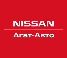 "Nissan-центр ""Агат-Авто"""