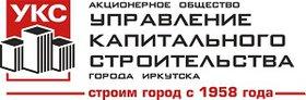"""""""Управление капитального строительства г. Иркутска"""""""