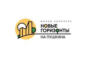 """Жилой комплекс """"Новые горизонты на Пушкина"""""""